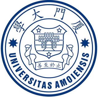Xiamen_University_logo